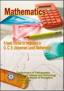 A/L Combined Maths Self Study Basic Course Book
