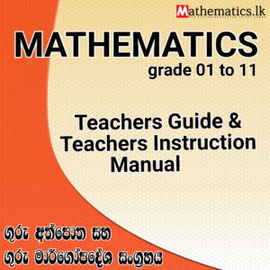 Teachers Guide & Instruction Manual post
