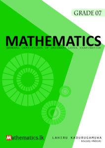 Grade 07 Mathematics Sinhala medium Work Book