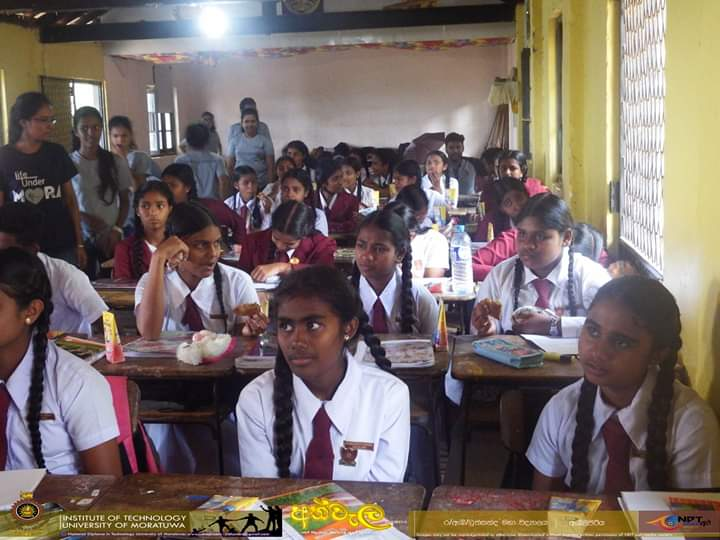 "Mathematics Sri Lanka NDT "" අත්වැල 2018 "" program (11)"