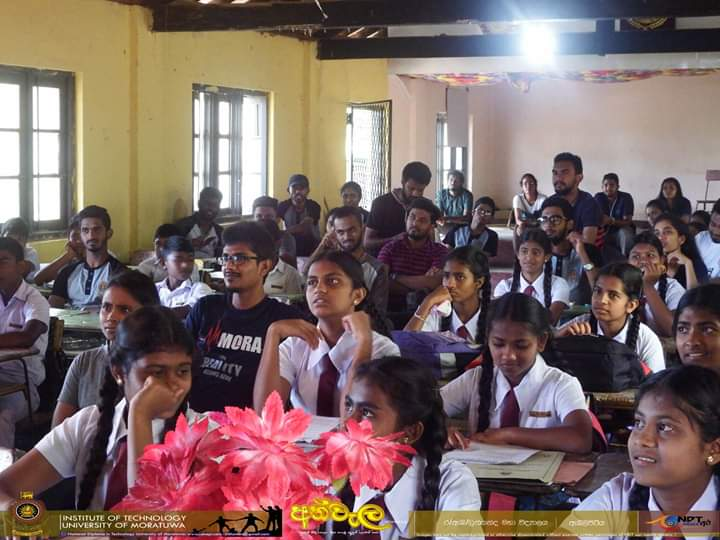 "Mathematics Sri Lanka NDT "" අත්වැල 2018 "" program (12)"
