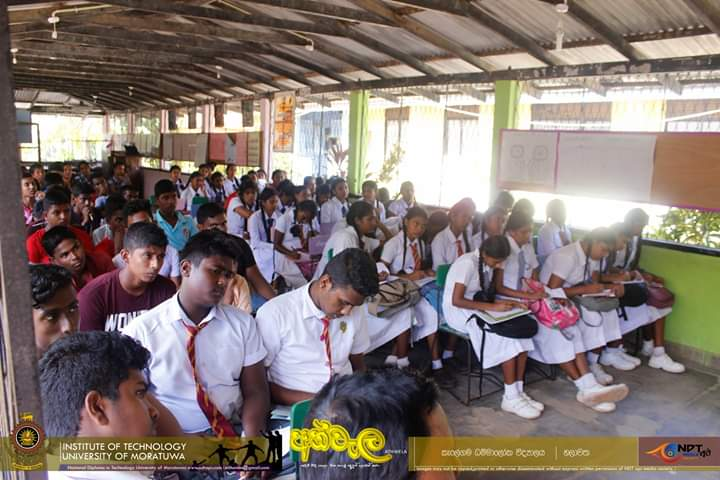 "Mathematics Sri Lanka NDT "" අත්වැල 2018 "" program (2)"