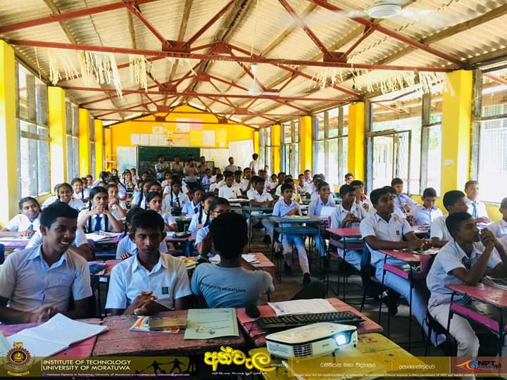 "Mathematics Sri Lanka NDT "" අත්වැල 2018 "" program (20)"