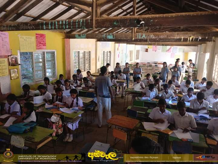 "Mathematics Sri Lanka NDT "" අත්වැල 2018 "" program (22)"