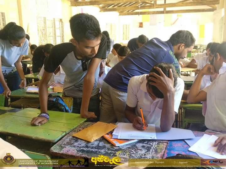 "Mathematics Sri Lanka NDT "" අත්වැල 2018 "" program (23)"