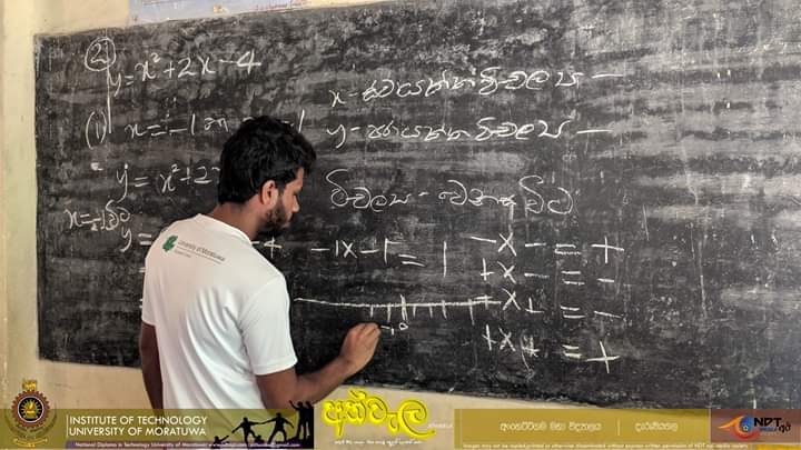 "Mathematics Sri Lanka NDT "" අත්වැල 2018 "" program (3)"