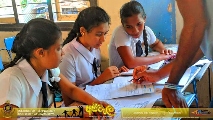 "Mathematics Sri Lanka NDT "" අත්වැල 2018 "" program 4 (2)"