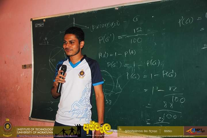"Mathematics Sri Lanka NDT "" අත්වැල 2018 "" program (8)"