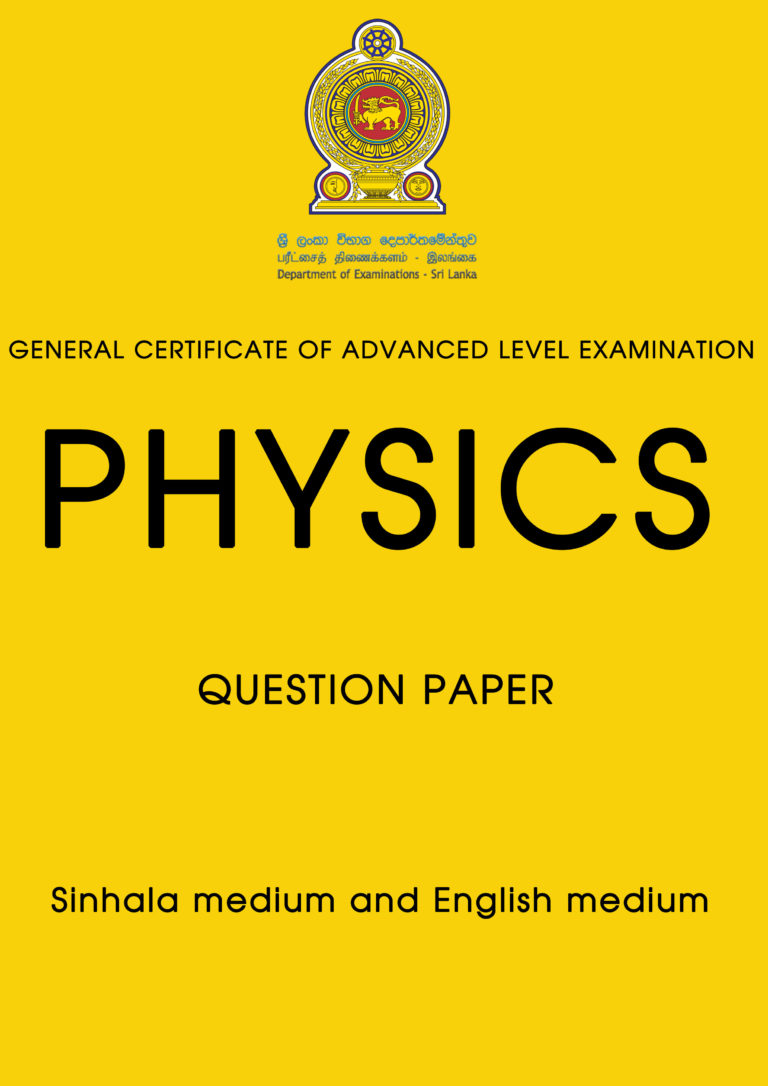PHYSICS ADVANCED LEVEL QUESTION PAPER