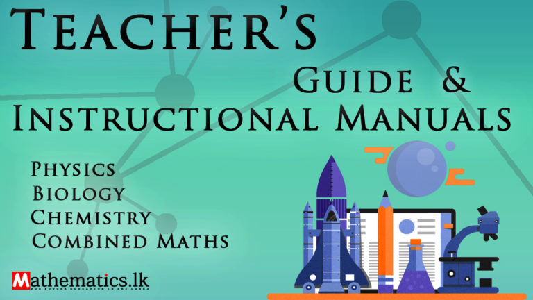 Teachers Guide & Instructional manuals