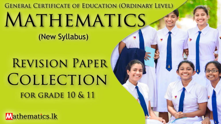Mathematics Revision Paper Collection Post
