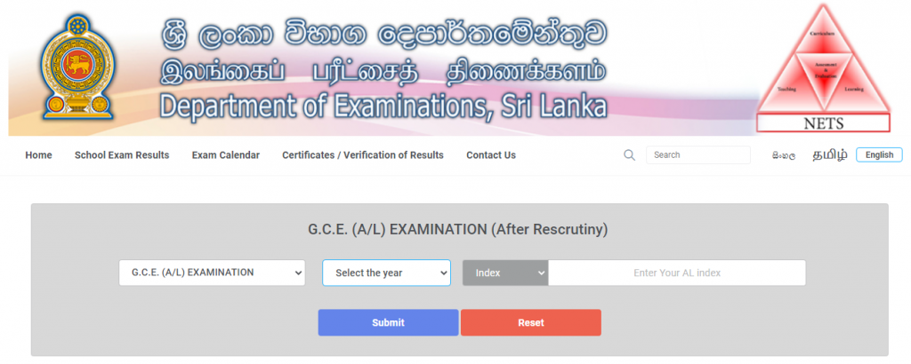 2020 A/L Results/ www.doenets.lk/examresults/2021 march & April.