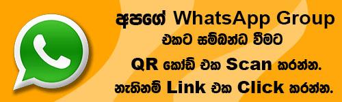 Grade 10, 11, and O/L Maths Videos - WhatsApp Group