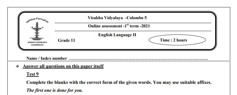 English Language First Term Paper For Download - School Papers - ඉංග්රීසි පේපර්