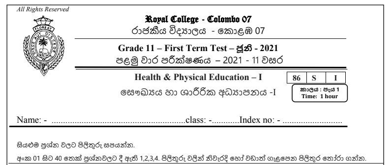 Health and Physical Education Papers ( Sinhala & Tamil Medium )