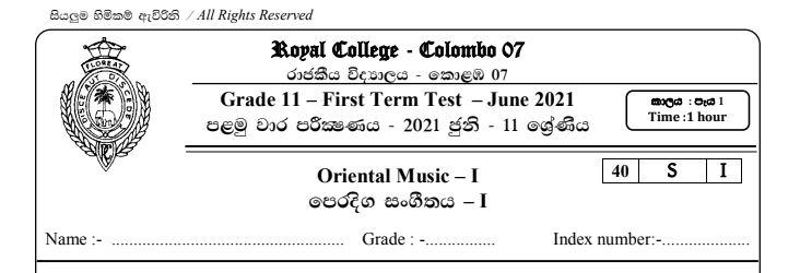 Oriental Music Paper (Peradiga Sangeethaya Paper- Royal College Colombo)