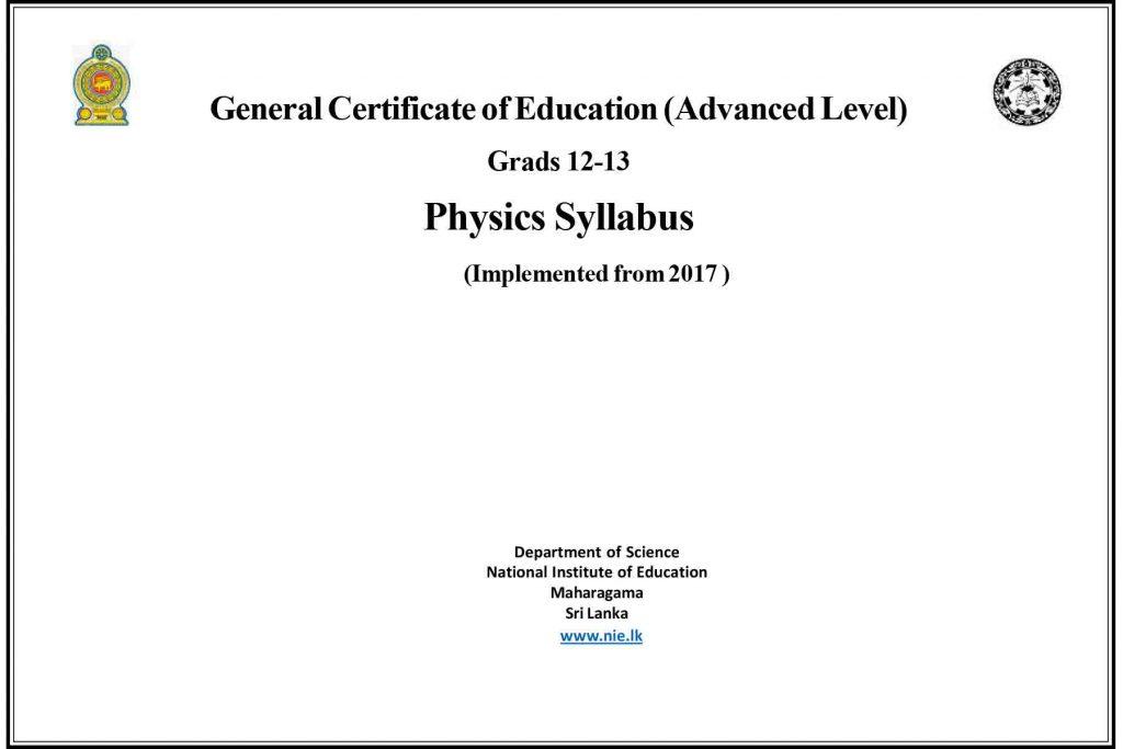English Medium Grade 12 A/L Physics Syllabus